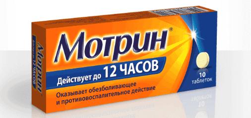 О препарате Мотрин®
